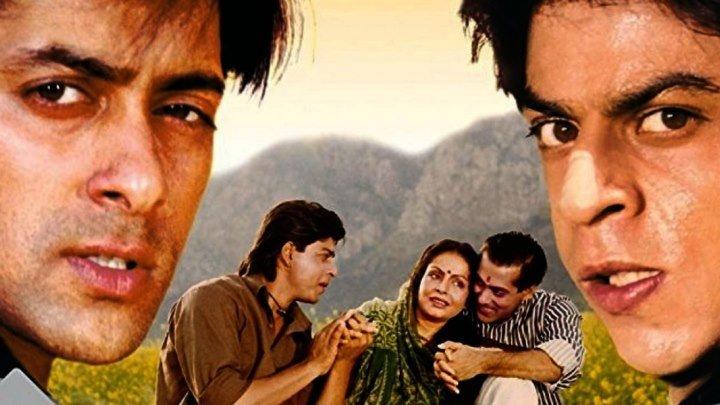 Каран и Арджун (классика индийского кино, мелодраматический фэнтези-боевик с Салманом Кханом, Шах Рукх Кханом, Амришом Пури) | Индия, 1995