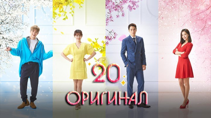 Богатый наследник / Rich Family's Son - 20 / 50 (оригинал без перевода)