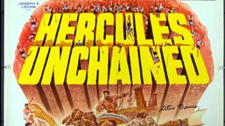 Hercules Unchained (1959) Steve Reeves, Sylva Koscina, Sylvia Lopez