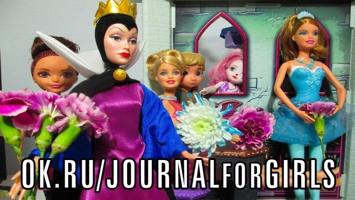 Куклы Барби и Принцессы Диснея. Урок Музыки 3. Живые цветы новым подписчицам группы Куклы Барби и Принцессы Диснея Мультфильмы ТВ