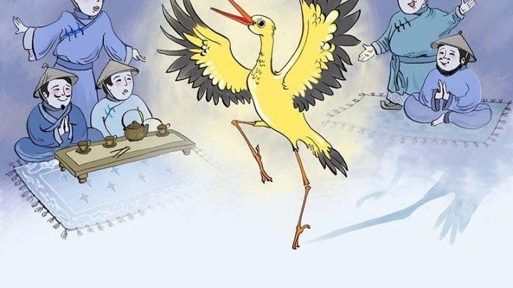 Жёлтый аист Мультфильм, 1950