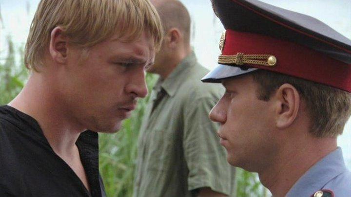 Тихий омут (2010)