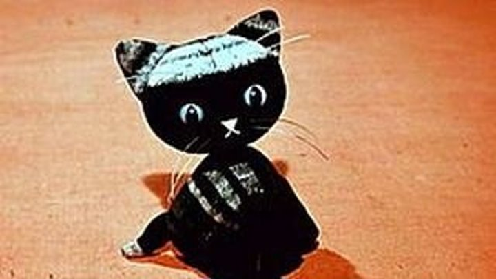 Как котёнку постоили дом (1963)