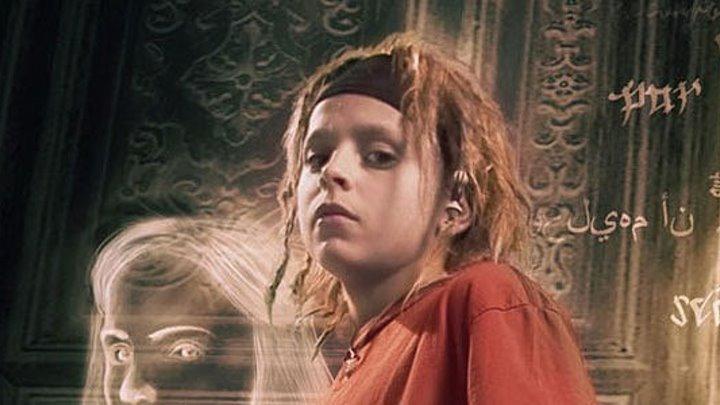 Легенда о трёх ключах (Франция,2007) мистика, приключения