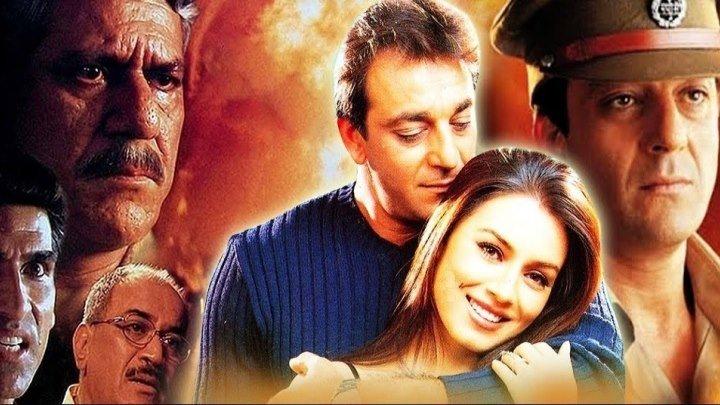 Несгибаемый HD(2000)