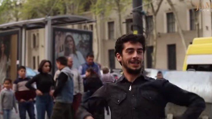 Грузины танцуют на улице в Тбилиси. Как здорово!!!