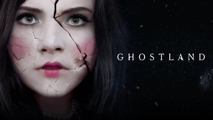 Страна призраков (2018) ужасы триллер НОВИНКА!