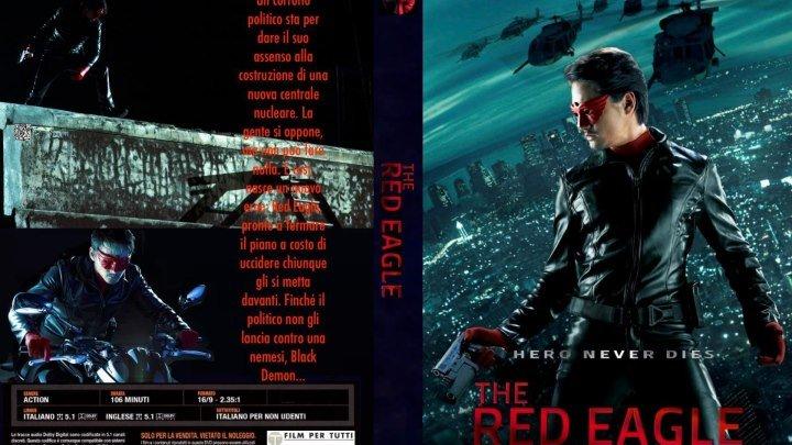 Красный орел BDRip.(2010) 720p.Фантастика,Боевик,Триллер