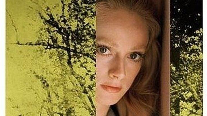 Сердце – одинокий охотник / The Heart Is a Lonely Hunter (1968) драма