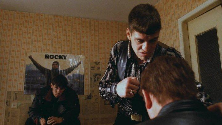 Жмурки Фильм, 2005
