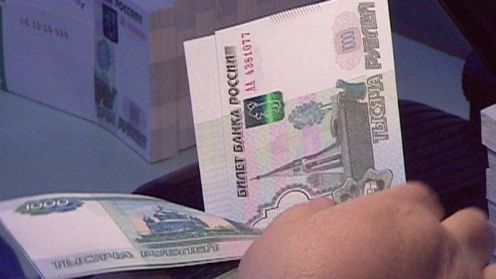 МРОТ впервые в истории России сравнялся с прожиточным минимумом