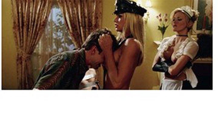 Американский пирог 3.2003.1080p-Комедия