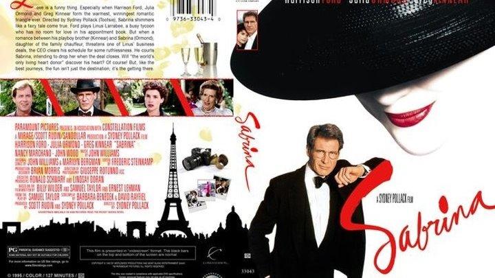 драма, комедия-Сабрина.1995.720p
