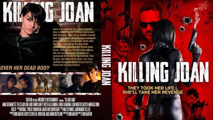 Убийство Джоан WEB-DL(2018) 1080p.Ужасы,Боевик,Триллер,Драма,Криминал
