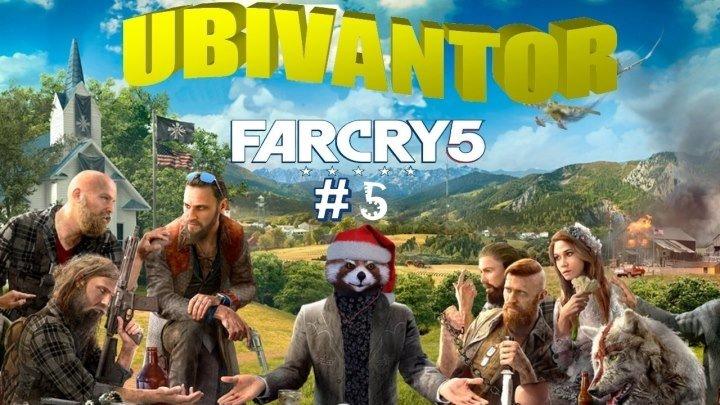 Проходим игру Far Cry 5. Серия 5