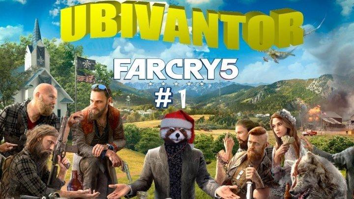 Проходим игру Far Cry 5. Серия 1