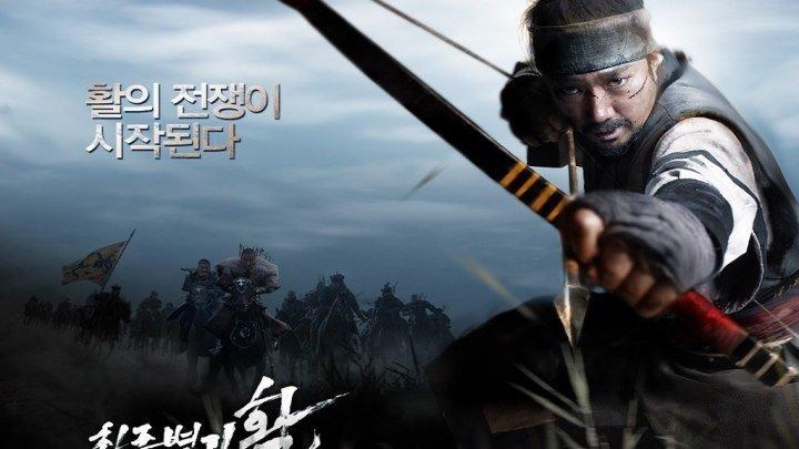 Стрела.Абсолютное оружие BDRip.(2011) 1080p.Боевик,История