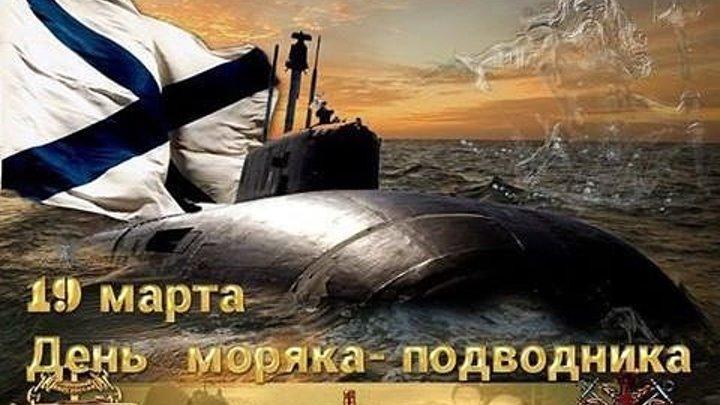 Подводная мощь России
