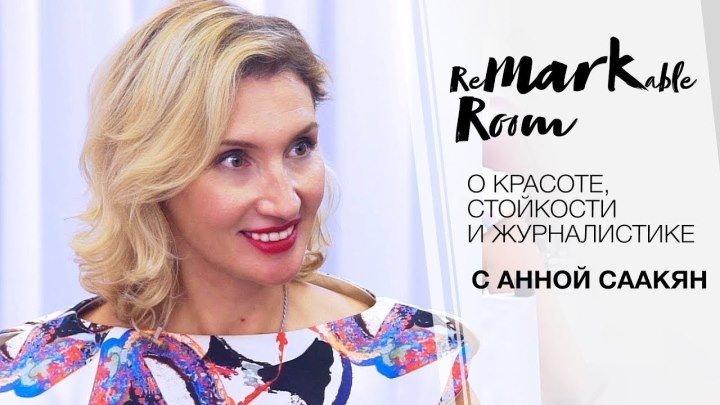 Директор отдела красоты Glamour - Анна Саакян испытывает на прочность жидкую помаду