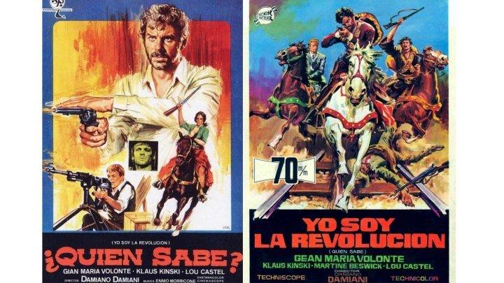 """Золотая пуля / Пуля для генерала / A Bullet for the General"" 1966"