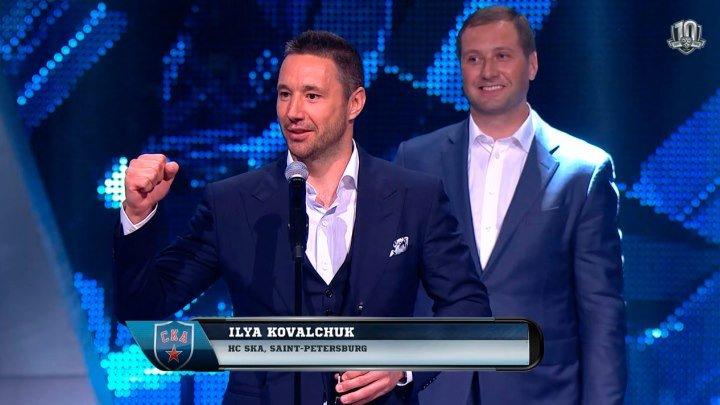 Илья Ковальчук – лучший бомбардир сезона КХЛ 2017/2018