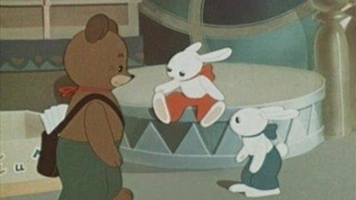 Зай и Чик Мультфильм, 1952