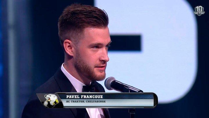 Павел Францоуз – лучший вратарь сезона КХЛ 2017/2018