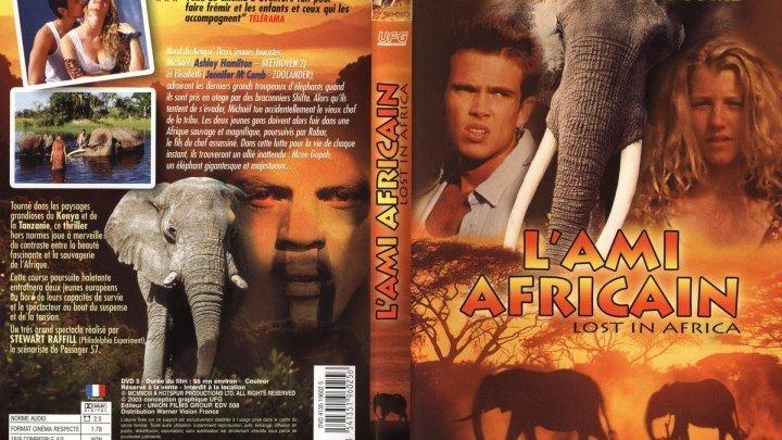 Затерянные в Африке (1994)Боевик, Приключения.