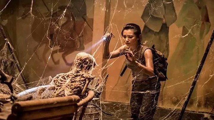Хранители гробницы (2018) HD Боевик, приключения, ужасы