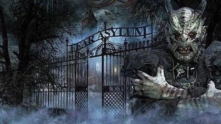 Убежище страха / Asylum of Fear (2018). ужасы, триллер, детектив