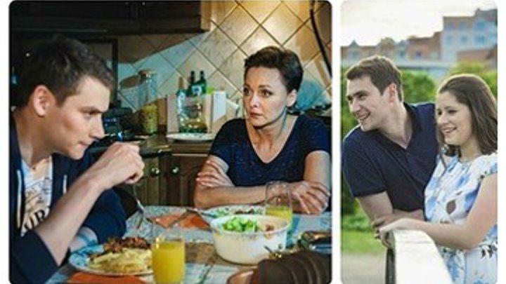 Мать за сына - Мелодрама 2018 - Все серии целиком