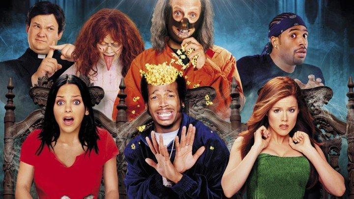 Очень страшное кино 2 (2001)