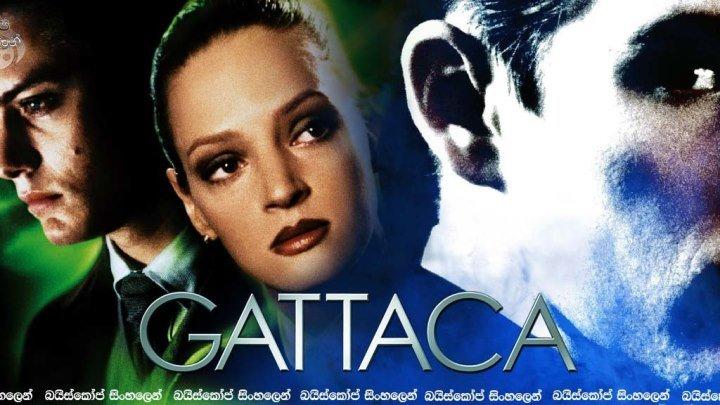 Untitled - Гаттака (1997)Фантастика, Триллер