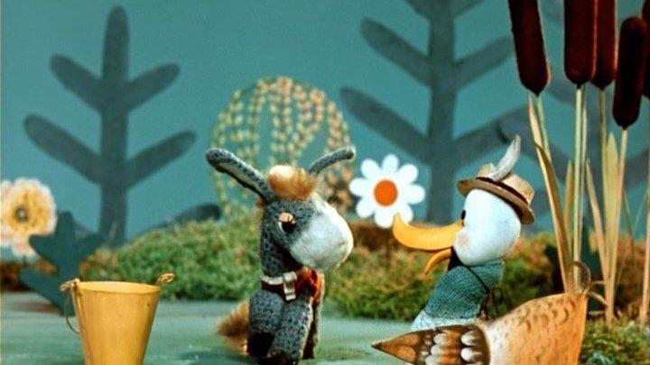 Как ослик счастье искал (СССР 1971) Мультфильм, Кукольный