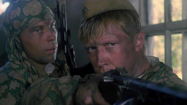 Звезда Фильм, 2002