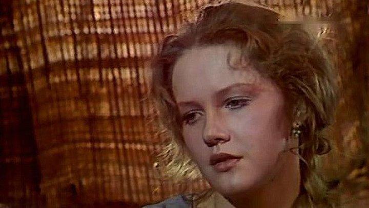 Капитанская дочка 1976