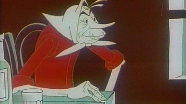 Зелёный змий Мультфильм, 1962