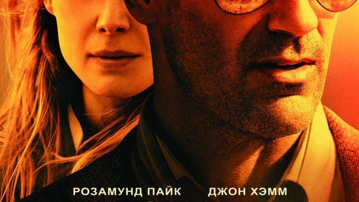 Точка невозврата (2018) трейлер | Filmerx.Ru