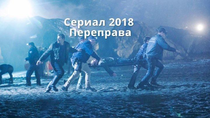 С 01-11 CEPИИ ИЗ 11(BECЬ CE3OH)