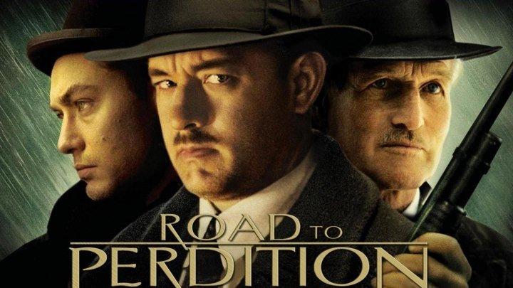 Проклятый путь HD(2002) 1080р.Триллер,Драма,Криминал