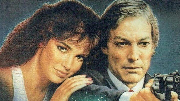 Тайна личности Борна (шпионско-приключенческий триллер с Ричардом Чемберленом и Жаклин Смит) | США, 1988