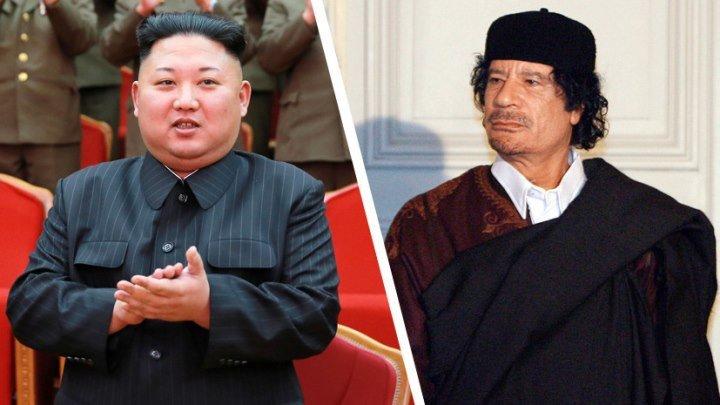 Где логика: США рассматривают вариант разоружения КНДР по ливийской модели