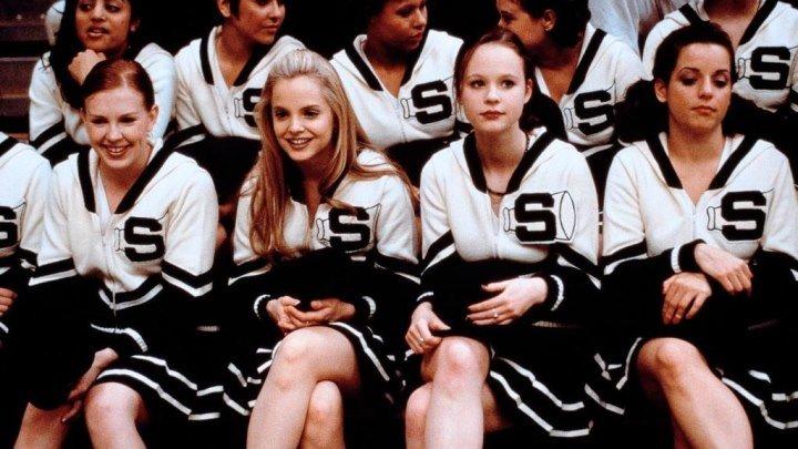 Красота по-американски (2000)