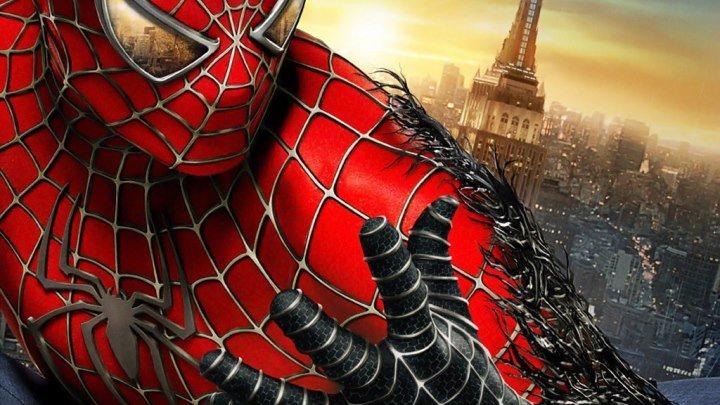 Человек-паук 3_ Враг в отражении (2007)).(фантастика, боевик, приключения)