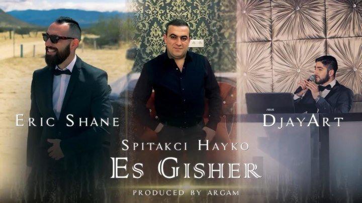 SPITAKCI HAYKO (Hayk Ghevondyan) ft. ERIC SHANE - Es Gisher (DJay ART) █▬█ █ ▀█▀ /Music Audio/ (www.BlackMusic.do.am) 2018