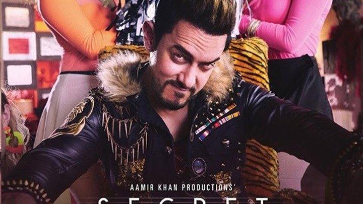 Secret Superstar Türkçe Dublaj Altyazılı Film Izle Filmozu