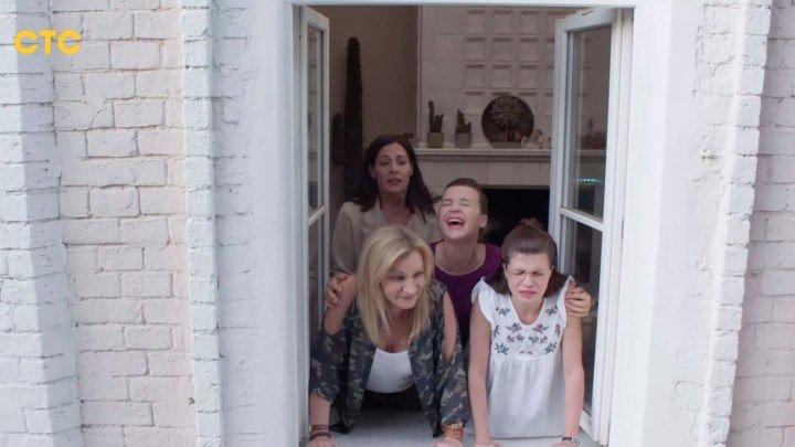 «Девочки не сдаются»: премьера на СТС
