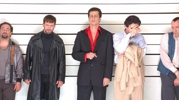Подозрительные лица .1995.