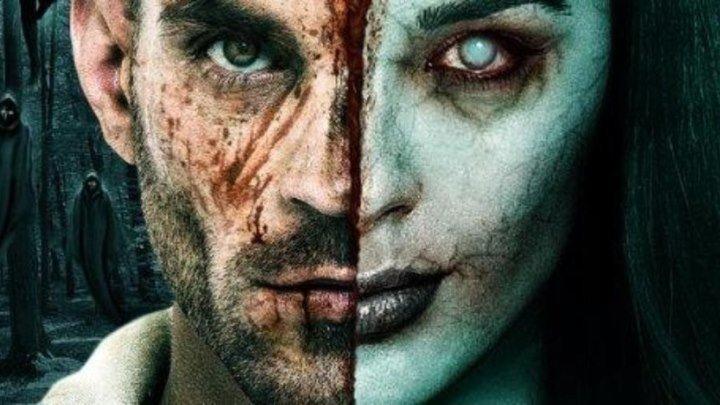 Гензель против Гретель (2015) ужасы