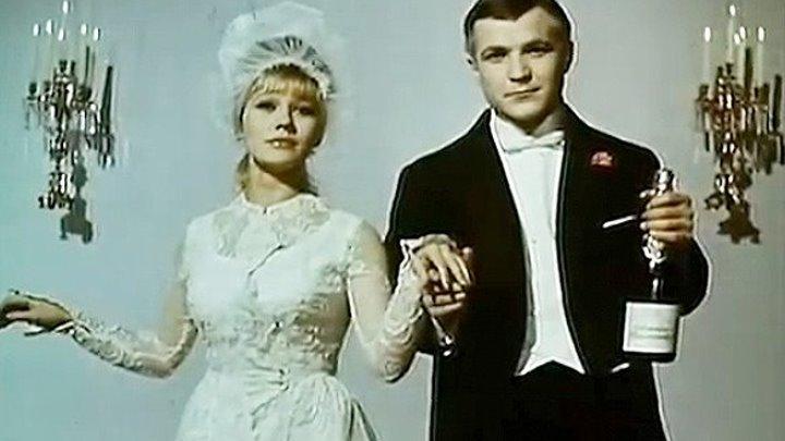 """Последний жулик"" (1966)"